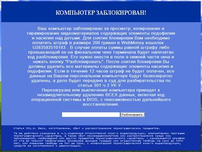 http://rks.kh.ua/imgBlogs/freesoft/article_0000000154/1348786590Big.jpg
