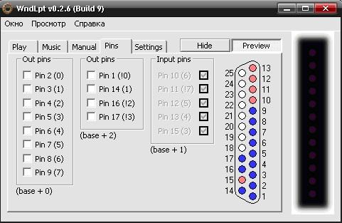 Используется самая простая схема подключения и самый простой способ управления.